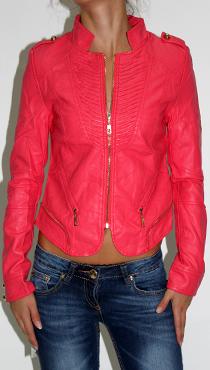 К109- 97 Куртка Miss Sixty